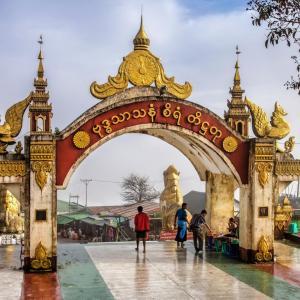 ALTIN KAYA TAPINAĞI GİRİŞİ MYANMAR (BURMA) - 5